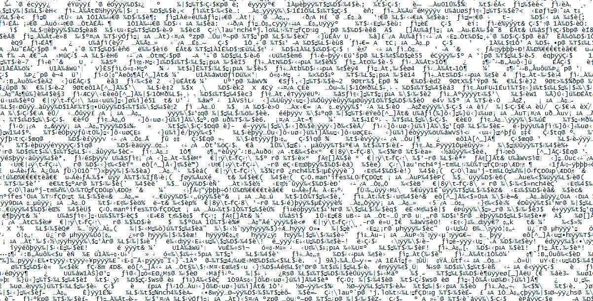 SSL Encrypted Data